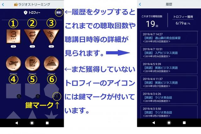 アプリ nhk 語学